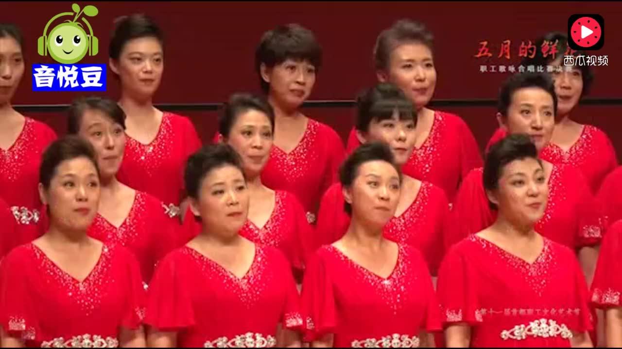 子民歌合唱团 新东北风