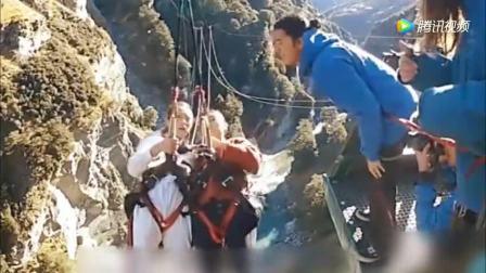 美女挑战世界最高悬崖蹦极,还没跳就被吓哭!还是勇敢跳了,很棒!