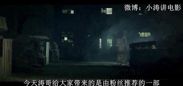 四分钟看完乡村恐怖电影《禁地之恐怖医院》