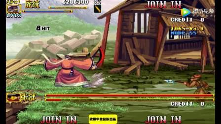 三国战纪2 哈哈 世界体操冠军张郃现在只秀体操不玩火