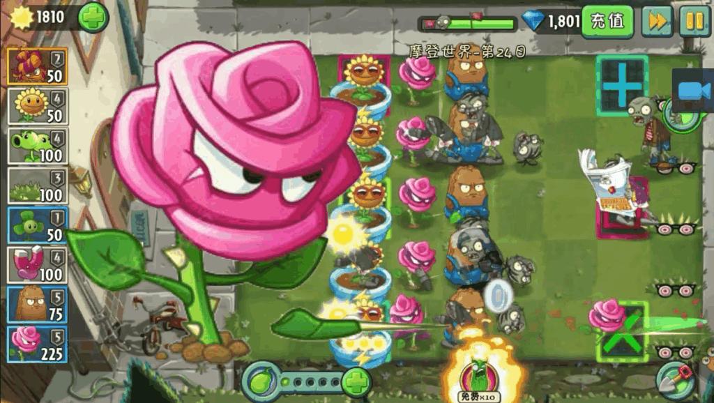 植物大战僵尸2 高雅的剑客五阶技能惊现披风