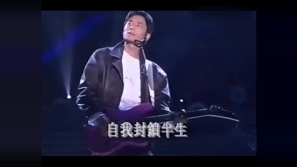 情歌王子王杰 - 封锁我一生 1992华纳金钻群星演唱会 现场版