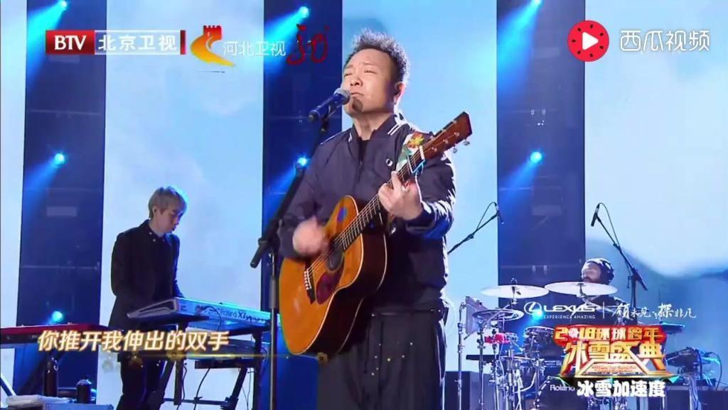 北京卫视跨年晚会: 许巍经典老歌刚一开口,引来台下的一声尖叫!