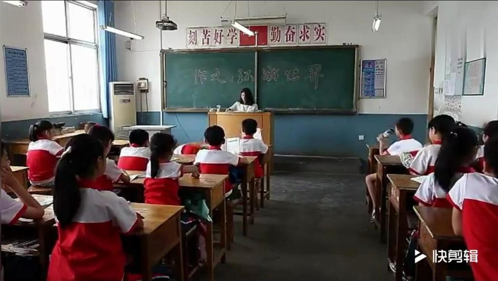 五小学英语土豆年级_[kr.]_视频作文题目泰禾红峪划片图片