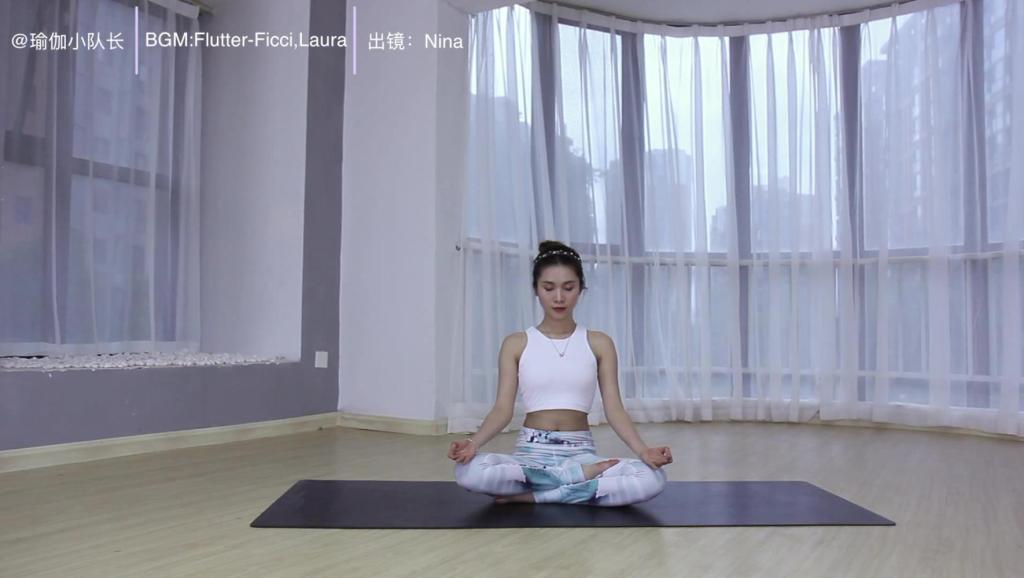 四季养生瑜伽-冬季篇+瑜伽初级教程+简易瑜伽