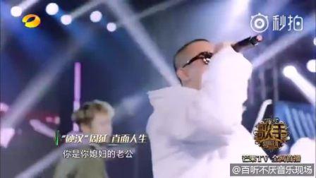 【gai男子汉】#歌手#中国人自己的嘻哈!嘻哈教会GAI直面人生,硬汉气息扑面而来!简直了嘻哈榜样!加油#gai# 百听不厌音乐现场的秒拍视频