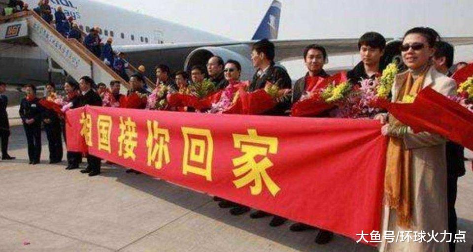 调动200架次客机, 10天撤侨4万人, 外国网友: 做个中国人真好(图3)