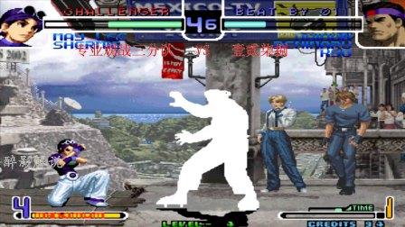 拳皇2002: 大门打出隐藏必杀技,李梅被震的要崩溃