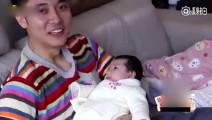 张丹峰自己一个人在家带女儿,女儿放了个屁爸爸唠叨个不停