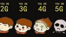 这才是4G真正速度?移动联通骗了我们多少年