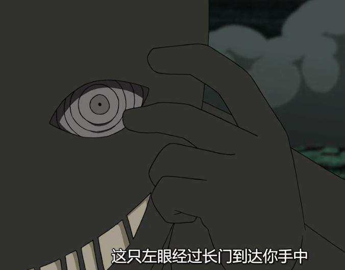 火影忍者中斑的两只轮回眼经过了怎样过程才回到他身上的?