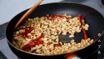 花生米新吃法,不用煮不用炒,又香又脆又下酒,3分钟学会!