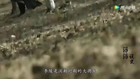 韩国在外蒙古发现汉朝将军李陵干尸, 穿中原服饰, 还一心想着大汉