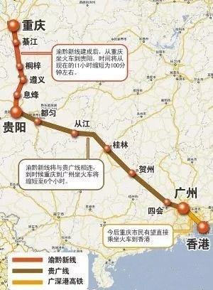 北海到贺州高铁路线