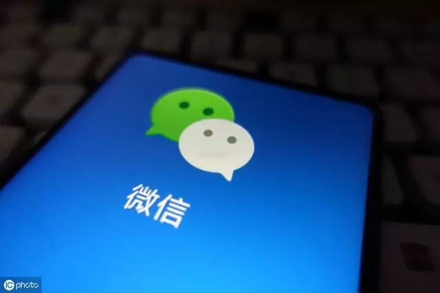 微信: 删除还能悄悄加回来, 拉黑如何看朋友圈, 怎么操作?