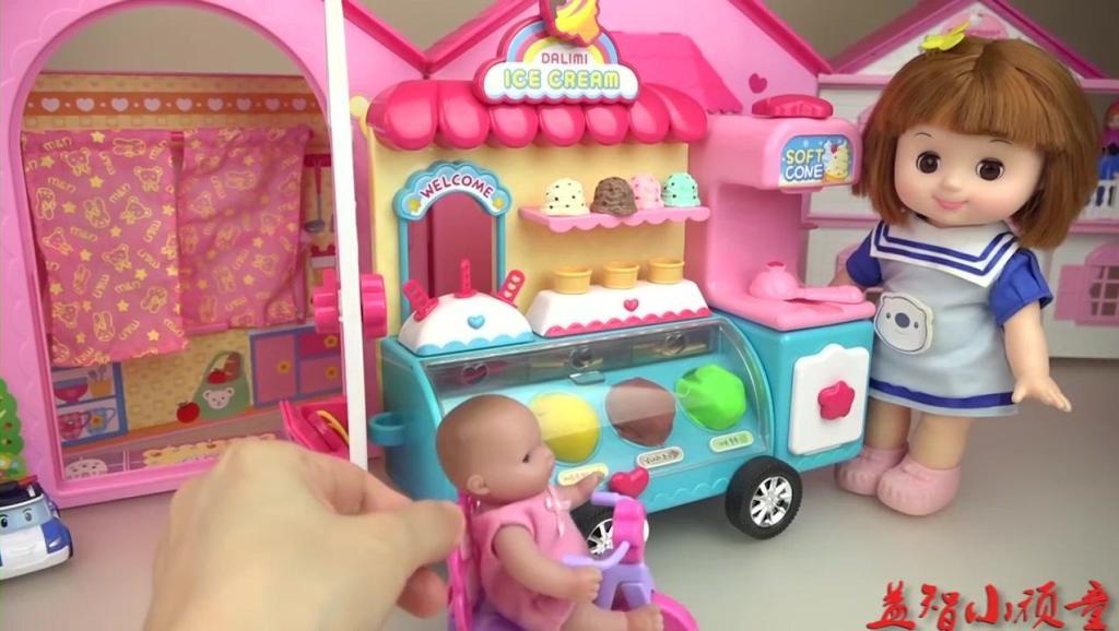趣味启蒙,小萝莉的漂亮冰淇淋车,给玩偶做了好多美食呀