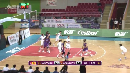 WCBA-江苏VS上海 带队反击 斯图尔特连拿6分