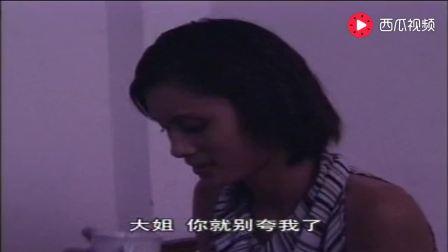 宾馆老板给孤男寡女安排到一个房间想进行敲诈, 听墙根的时候摔倒