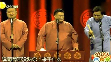 岳云鹏现场献唱一首《野子》打动在场所有人!真是被相声耽误的歌手啊