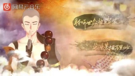 剑啸江湖·粤语版(纯歌) - 老君师,叶憬炎,彦祖嫂