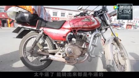 十几年老嘉陵摩托也能勇闯西藏