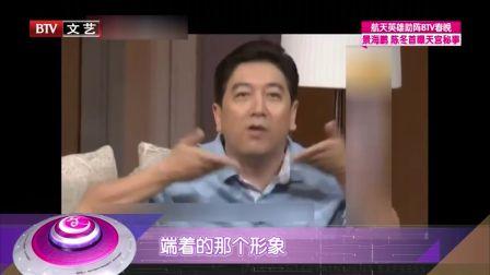 每日文娱播报《春妮的周末时光》五周年 高清