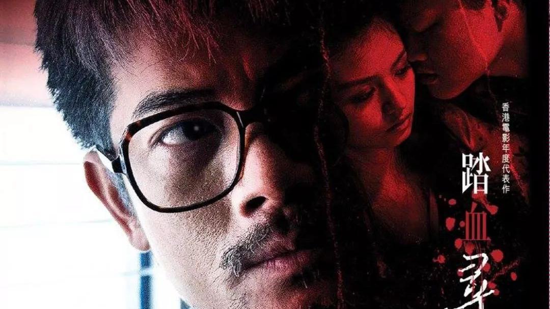 香港电影金像奖史上,有多少次是同一部电影,影帝影后全包的?