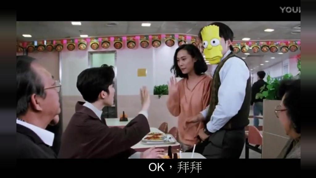 《逃学威龙2》周星驰带女朋友朱茵逛街遇到未婚妻张敏一家人