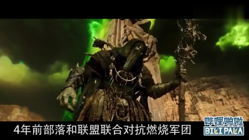 12年魔兽世界,主线剧情大盘点之黑石之祸