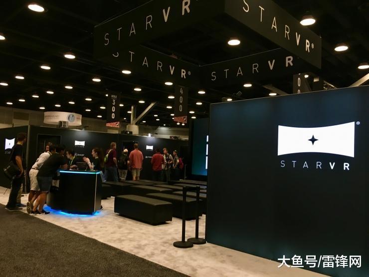 StarVR叫板HTC, 要在B端市场突围——独家对话高树国