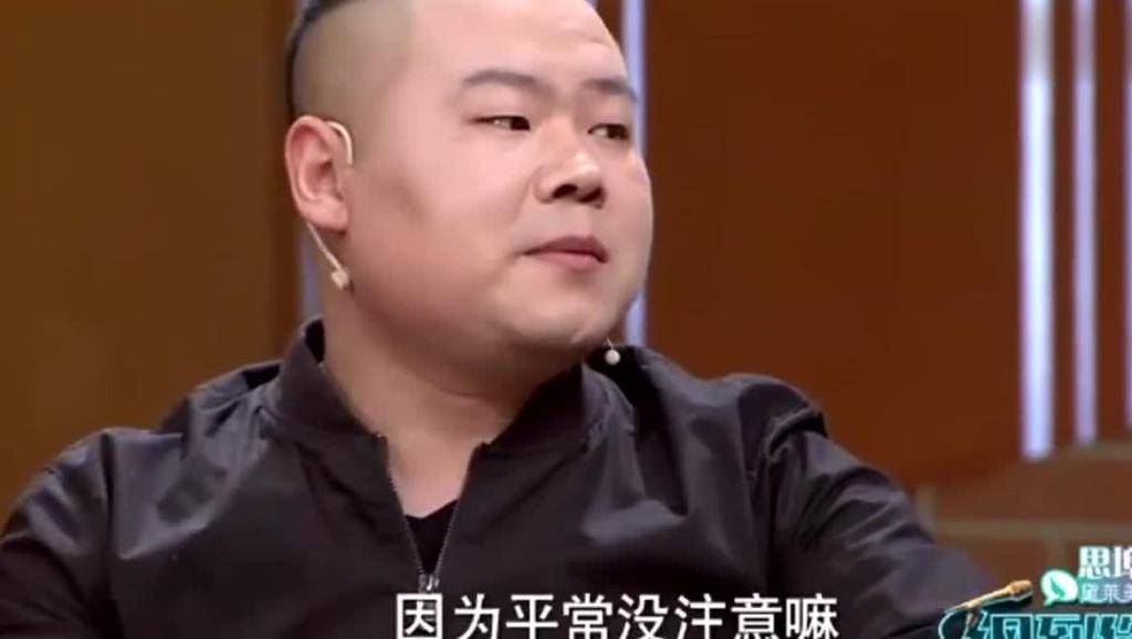 岳云鹏回忆之前生病,特别感谢郭麒麟平常喜欢摸他,才发现了病情