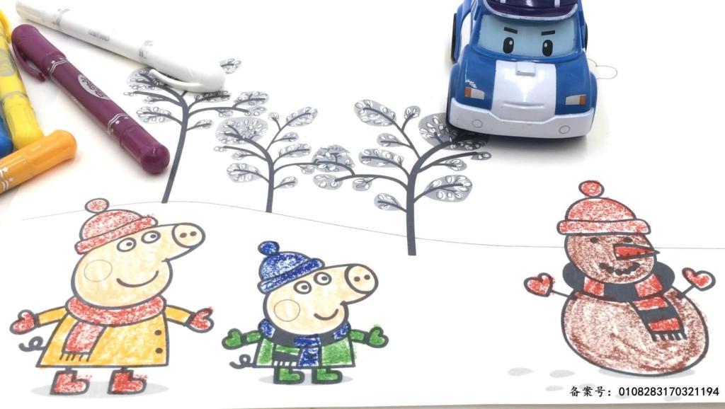 打开 打开 小猪佩奇堆雪人涂色画,变形警车珀利画画 打开 批量生产