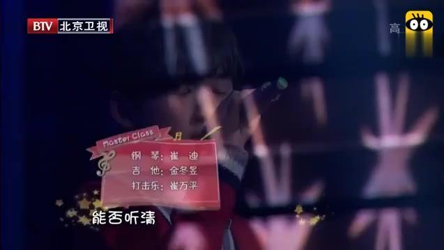 15岁广东小男孩翻唱一首神曲,还没有来的及唱完,田震就开始评论了