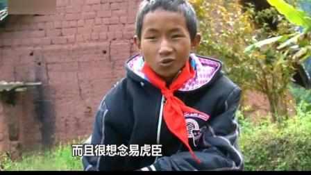 变形计: 小黑生前生病的片段, 好可怜的孩子, 愿天堂没有病痛