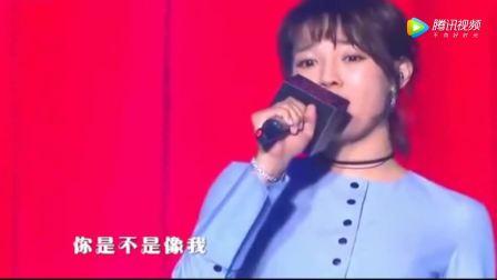 经典!黄渤唱《我的未来不是梦》,刘涛看黄渤的眼神亮了