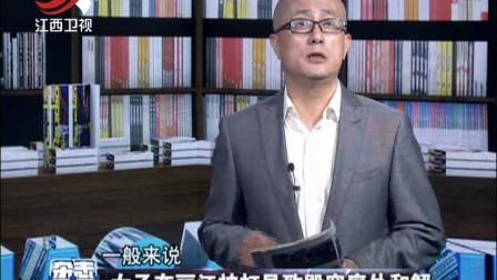 女子在丽江被打导致毁容庭外和解 杂志天下