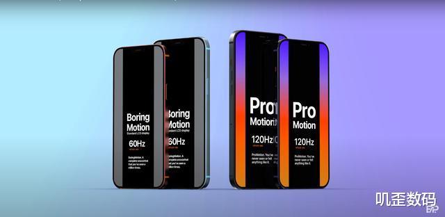 对比iPhone,12,Pro,最终可能要推迟到10月才上市,全面升级,所以七八千元的价格也不算太昂贵(图3)