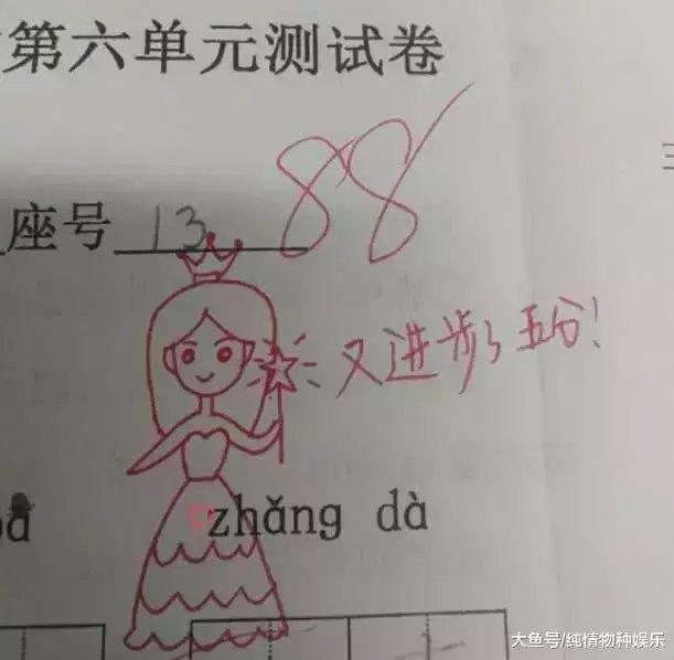 """小学生语文试卷""""火""""了, 看到老师的评语后, 网友: 耽误的漫画家"""
