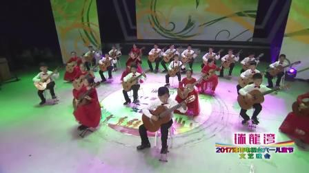 潍坊吉他 刘伟国吉他艺术中心 电视台六一晚会 茉莉花