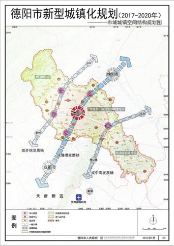 强化城乡基础设施连接,推动水电路气等基础设施城乡联网,共建共享
