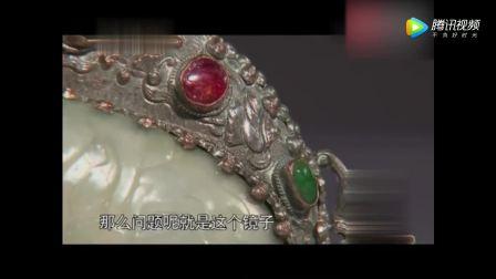 男子带一面玉镜鉴宝, 全身和田白玉镶嵌碧玺宝石, 专家不敢估价!