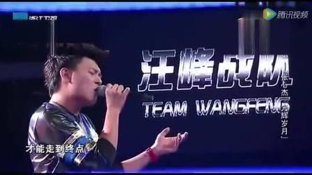 《中国好声音》之陈乐基PK张心杰《光辉岁月》