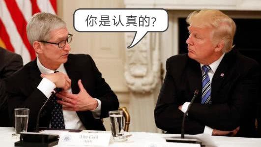 川普喊话库克, 要求苹果帮助美国打造5G网络, 库克: what