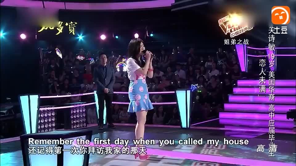 美国华裔在《中国好声音》上唱了这首歌, 哈林听得一脸认真!