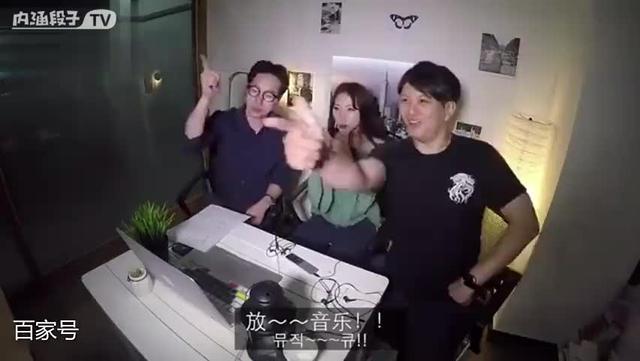 看看韩国棒子听见了苏运莹的《野子》是怎么评价的