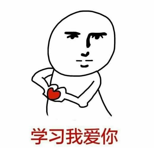 王源手绘漫画人家