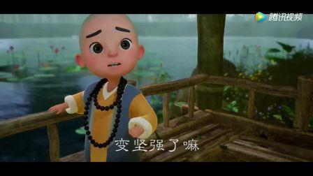 打开 《一禅小和尚》治愈短片: 人长大了就不会再哭了吗?
