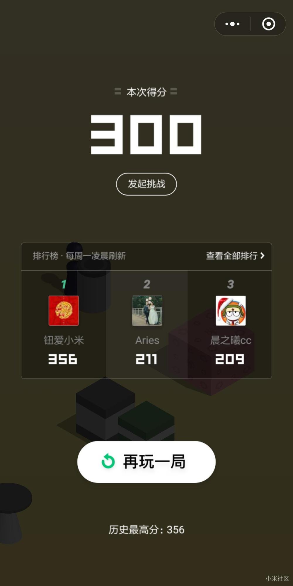 微信游戏 刷网站源码下载(微信 网站 源码) (https://www.oilcn.net.cn/) 综合教程 第1张