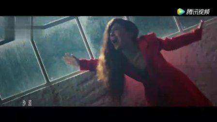 艾怡良献唱电影《杀无赦》片尾曲《无数个我》MV大首播