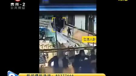 印尼一证交所 发生坍塌事故